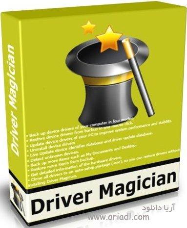 Driver Magician 4.2