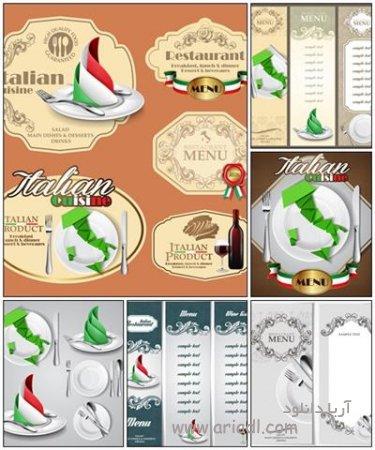 منو غذا رستوران های ایتالیایی