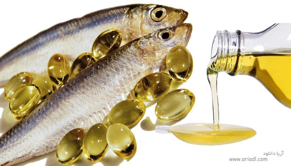 فواید استفاده از روغن های ماهی