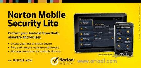 آنتی ویروس نورتون برای اندروید- Norton Antivirus & Security 2.5.0.404