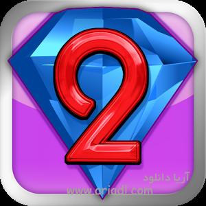 Bejeweled 2 v2.0.12