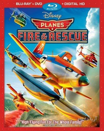 دانلود انیمیشن هواپیما ها 2014