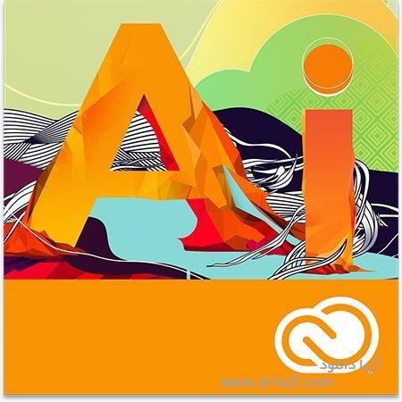 Adobe Illustrator CC 17.1