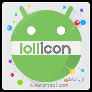 lollicon-launcher-theme-v16
