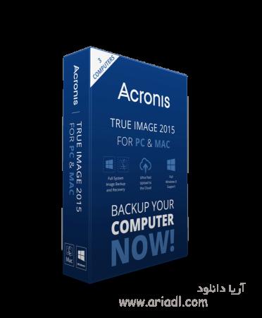 Acronis True Image Home 2015