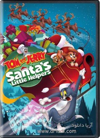 دانلود انیمیشن تام و جری - Tom and Jerry: Santa's Little Helpers