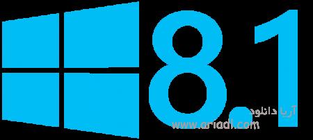 Windows 8.1 Pro VL x86 & X64