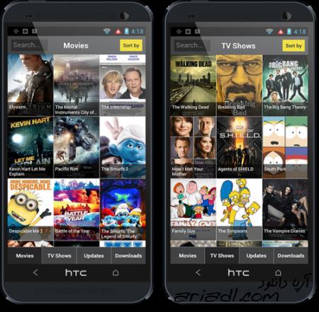 اپلیکیشن اندرویدی تماشای فیلم و سریال رایگان  - [Show Box v3.85 [build 31