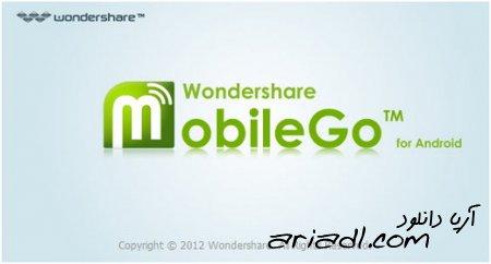 نرم افزار Wondershare MobileGo for Android 7.0.3.19 full Multilingual +patch-MPT