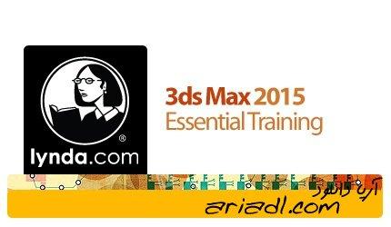 دانلود فیلم آموزشی ضروری 3ds Max 2015 Essential Training
