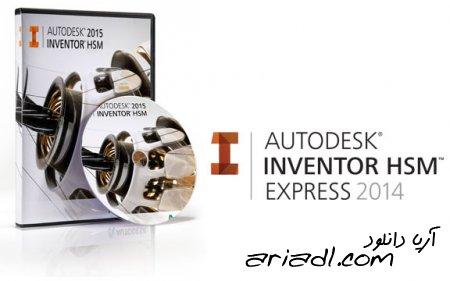 دانلود فیلم آموزشی InfiniteSkills - Learning Autodesk Inventor 2015 Training Video