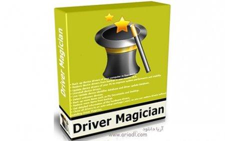 دانلود نرم افزار Driver Magician 4.5
