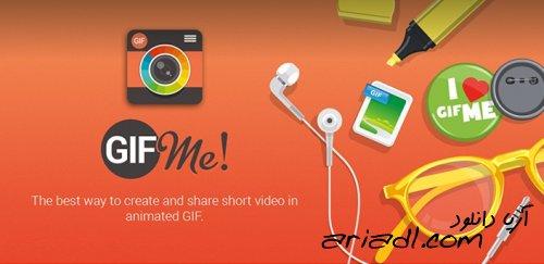 انیمیشن کردن کلیپ های ویدئویی