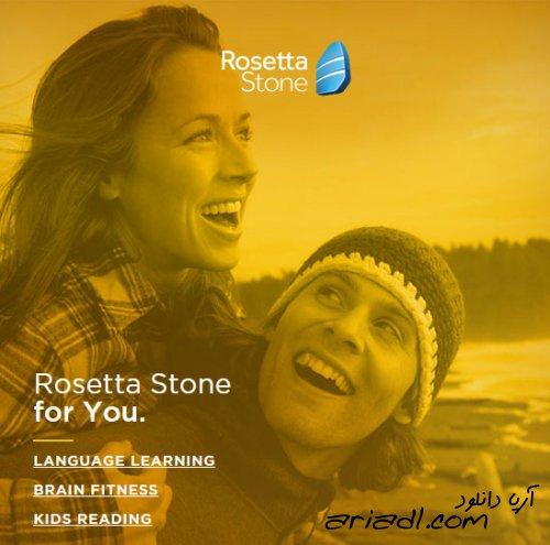 روزتا استون نسخه 5