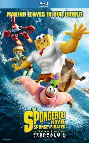 دانلود مستقیم انیمیشن باب اسفنجی 2015 THE SPONGEBOB MOVIE: SPONGE OUT OF WATER