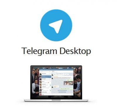 تلگرام دسکتاپ نسخه v 0.9.10