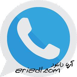 اپلیکیشن واتس اپ به همراه آنتی بن نسخه 6.91