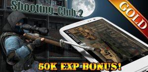 دانلود بازی تيراندازي اندرویدی Shooting club 2 Gold v3.7.13