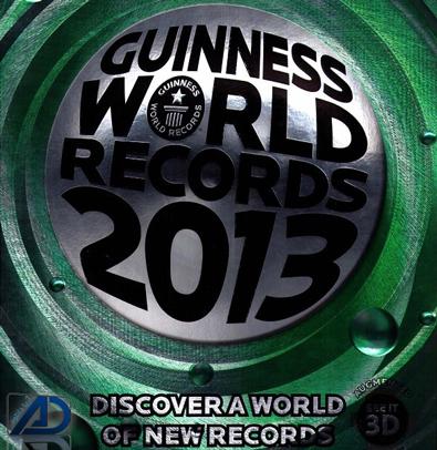دانلود کتاب رکورد های گینس 2013