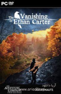 بازی ناپدید شدن اتان کارتر - The Vanishing of Ethan Carter