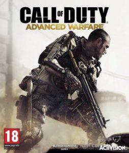 دانلود مستقیم بازی Call of Duty Advanced Warfare-Black Box نسخه PC