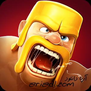 بازی استراتژیک Clash of Clans نسخه 7.65.6