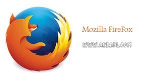 دانلود مرورگر فایر فاکس - Firefox 56.0 Beta 9