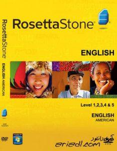 دانلود نرم افزار روزتااستون نسخه کامل مجموعه آموزشی Rosetta Stone TOTALe v5.0.37 (ویندوز و اندروید و مک) به همراه آموزش و کرک معتبر