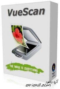 دانلود نرم افزار VueScan Pro 9.5.18